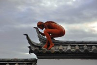 sarah-trouche-action-for-lijiang-2010-1-1024x681