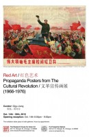 chicago14-october-2016-bridgeport-co-prosperity-sphere-the-red-art-propaganda-posters-from-the-cultural-revolutionqigu-jiang