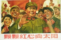 chicago14-october-2016-bridgeport-the-research-house-for-asian-art-the-red-art-propaganda-posters-from-the-cultural-revolutionqigu-jiang